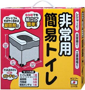 ゼット体育器具学校体育器具非常用簡易トイレZR39