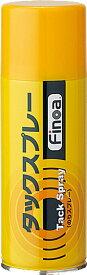 Finoa(フィノア)ボディケアタックスプレー 420