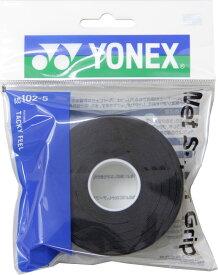 Yonex(ヨネックス)テニスウェットスーパーグリップ詰め替え用(5本入)AC1025007