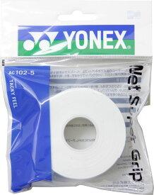 Yonex(ヨネックス)テニスウェットスーパーグリップ詰め替え用(5本入)AC1025011