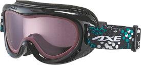 AXE(アックス)スキー(ジュニア) スノーゴーグル UVカットAX260WDBK