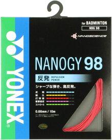 Yonex(ヨネックス)バドミントンバドミントン用ガット ナノジー98NBG98001