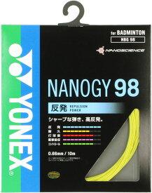Yonex(ヨネックス)バドミントンバドミントン用ガット ナノジー98NBG98004