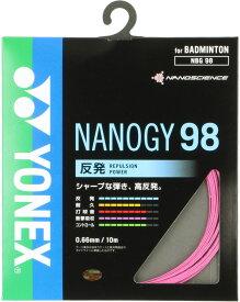 Yonex(ヨネックス)バドミントンバドミントン用ガット ナノジー98NBG98026