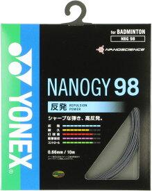 Yonex(ヨネックス)バドミントンバドミントン用ガット ナノジー98NBG98101
