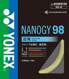 Yonex(ヨネックス)バドミントンバドミントン用ガット ナノジー98NBG98528
