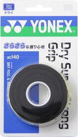 【4日20時から5日までP最大10倍】Yonex(ヨネックス)テニスドライスーパーストロンググリップ(3本入)AC140007