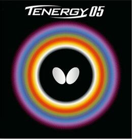 【9日20時から10日P最大10倍】バタフライ Butterfly卓球卓球用ラバー テナジー・0505800006