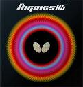 バタフライ(Butterfly)卓球裏ラバー DIGNICS 05 ディグニクス0506040006