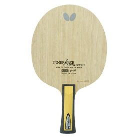 バタフライ(Butterfly)卓球インナーフォース・レイヤー・ZLC FL 攻撃用シェーク36681