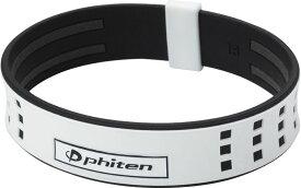 【18日限定P最大10倍】ファイテン(PHITEN)phiten RAKUWAブレスS DUO 2 ホワイト×ブラック 16cmTG806125