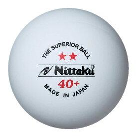 【25日限定 P最大10倍】ニッタク(Nittaku)卓球プラ2スターボール (3個入り×4セット、1ダース)NB1320