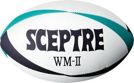 セプターラグビーボール ワールドモデル WM−2SP13A