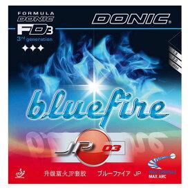 DONIC(ドニック)卓球ブルーファイアJP_03_裏ソフトラバーAL068