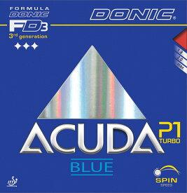 DONIC(ドニック)卓球【卓球用 裏ソフトラバー】 アクーダ・ブルーP1_ターボAL075