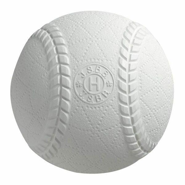 【3,000円OFF・5%OFFクーポン配布中】ケンコー(KENKO)野球&ソフトボールケンコー準硬式ボール H号HNEW