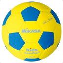 ミカサ(MIKASA)ハンドドッチキッズハンドボール1号SH1YBL