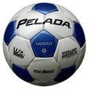 モルテン(Molten)サッカーボールペレーダ4000 5号球 シャンパンシルバー×メタリックブルーF5P4000WB
