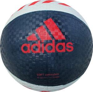 adidas(アディダス)バレーアディダス ソフトバレーボール ネイビー×赤AVSNVR