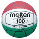 モルテン(Molten)バレーボールバレーボール(小学校新教材用) 白×赤×緑KVN100IT