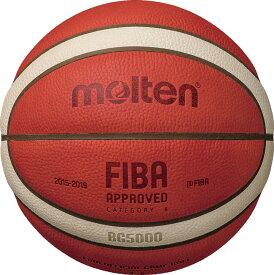 モルテン(Molten)バスケットバスケットボール 6号球 BG5000 FIBA OFFICIAL GAME BALL オレンジ×アイボリーB6G5000