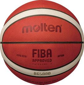モルテン(Molten)バスケットバスケットボール 7号球 BG5000 FIBA OFFICIAL GAME BALL オレンジ×アイボリーB7G5000
