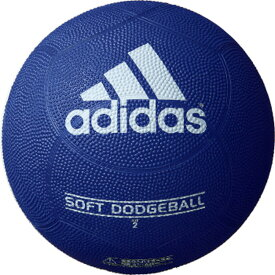 adidas(アディダス)ハンドドッチソフトドッヂボール 2号球 紺×青AD210B
