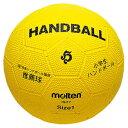 モルテン(Molten)ハンドドッチ小学生ハンドボール 1号球 黄RH1Y