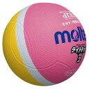 モルテン(Molten)ハンドドッチライトドッジボール軽量2号 ピンク×黄SLD2PL