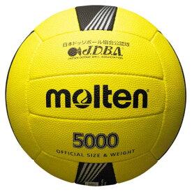モルテン(Molten)ハンドドッチドッジボール 3号 公認球D3C5000