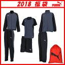 【LUCKY SET】2018年PUMAサッカー福袋 ジュニアセット(FK18FK)