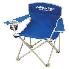 【ラッキーシール対象】CAPTAIN STAG(キャプテンスタッグ)アウトドアグッズその他ホルンラウンジチェア<ミニ>(マリンブルー) M−3907M3907