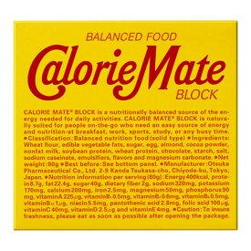 【ラッキーシール対象】カロリーメイトボディケアスポーツ飲料カロリーメイトブロック (チョコレート味)4本×10箱0922