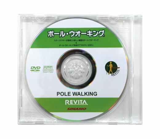【ラッキーシール対象】 SINANO(シナノ)アウトドアグッズその他REVITA 説明DVD354003