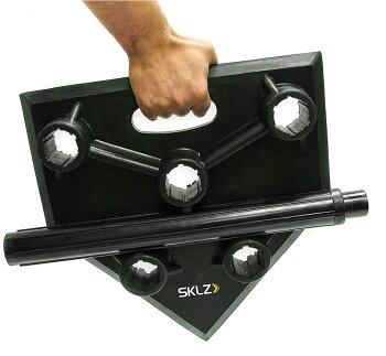 SKLZ(スキルズ)野球&ソフトトレーニング小物バッティングティー5ポジションティー5−POSITIONTEE009357