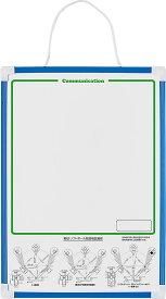 【ラッキーシール対象】Unix(ユニックス)野球&ソフトグッズその他野球・ソフトボール用作戦板 作戦−VAN レギュラーサイズBX8680
