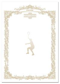 【ラッキーシール対象】Unix(ユニックス)リクレショングッズその他スポーツ種目別賞状用紙 テニス ( 軟式 )FD1387