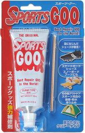 shoeGOO(シューグー)アウトドアスポーツグー S314
