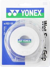 Yonex(ヨネックス)テニスウェットスーパーグリップ5本パック(5本入)AC1025P