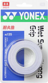 Yonex(ヨネックス)テニスウェットスーパーストロンググリップ(3本入)AC135
