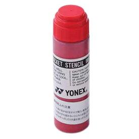 【ラッキーシール対象】Yonex(ヨネックス)テニスラケットステンシルマークインキAC414レッド