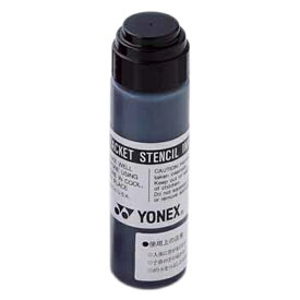 【ラッキーシール対象】Yonex(ヨネックス)テニスラケットステンシルマークインキAC414ブラック