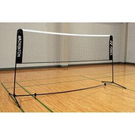 Yonex(ヨネックス)テニスバトミントン練習用ポータブルネット_AC334AC334
