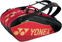 Yonex(ヨネックス)テニスバッグテニス ラケットバッグ9(リュック付き、テニス 9 本用)BAG1602Nレッド