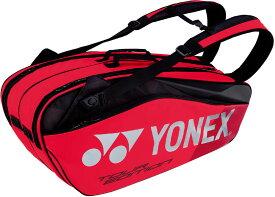 Yonex(ヨネックス)テニスラケットバッグ6 ラケット6本収納BAG1802R