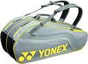 Yonex(ヨネックス)テニス(テニス用ラケットバッグ) TOURNAMENT SERIES ラケットバック6 リュック付き(ラケッ…
