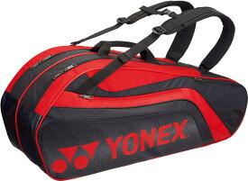 33e42588f5 【ラッキーシール対象】Yonex(ヨネックス)テニスバッグ(テニス用ラケットバッグ