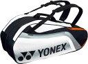 【ラッキーシール対象】Yonex(ヨネックス)テニスバッグ(テニス用ラケットバッグ) TOURNAMENT SERIES ラケットバッ…