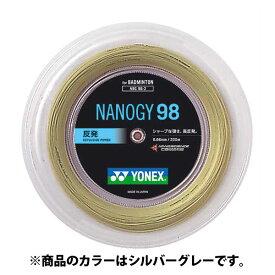 【ラッキーシール対象】Yonex(ヨネックス)バドミントンガット・ラバーバドミントン用ガット ナノジー98 200mロールNBG982シルバーグレー
