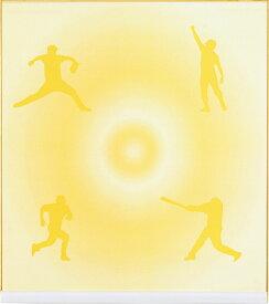 【ラッキーシール対象】ZETT(ゼット) 野球&ソフトギフト・ノベルティー 記念色紙(一般サイズ) BCP1